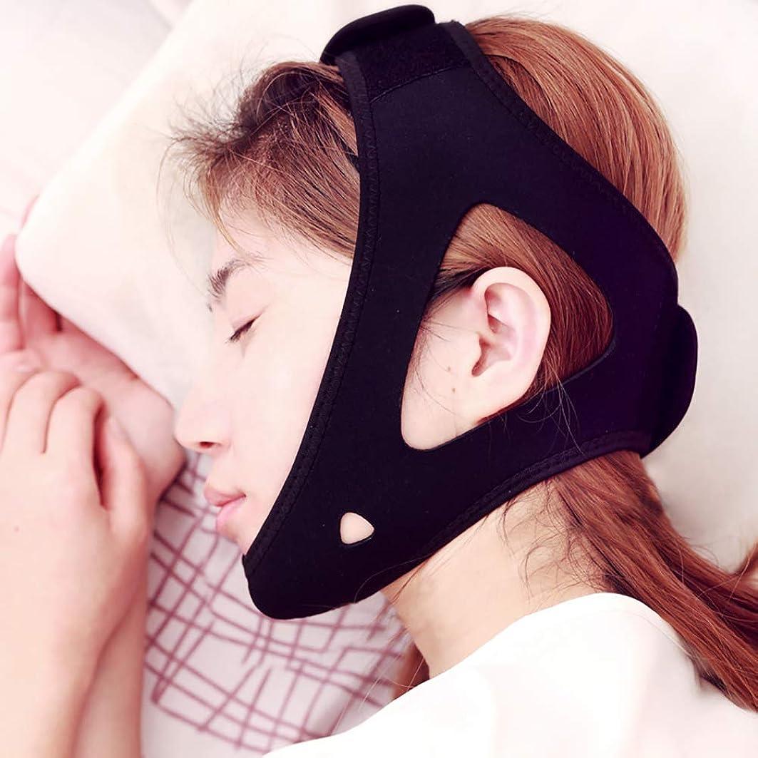 添加事件、出来事自治あごのストラップ、男性と女性の睡眠時無呼吸装置のための調節可能な睡眠補助いびきソリューションリリーフヘッドバンド
