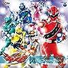 魔進戦隊キラメイジャー オリジナル・サウンドトラック クリスタルサウンドボックス1