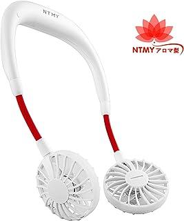 NTMY 扇風機 ダブルファン 首掛け扇風機 ポータブル 7枚羽根 360°角度可調整 3段階風量調節 ミニ扇風機 usb充電式 超大容量2000Mah 12時間連続使用 持ち運びに便利 2019年最新モード (ホワイト& レッド)