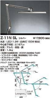 山田 LEDアームスタンド シルバー Z11NSL