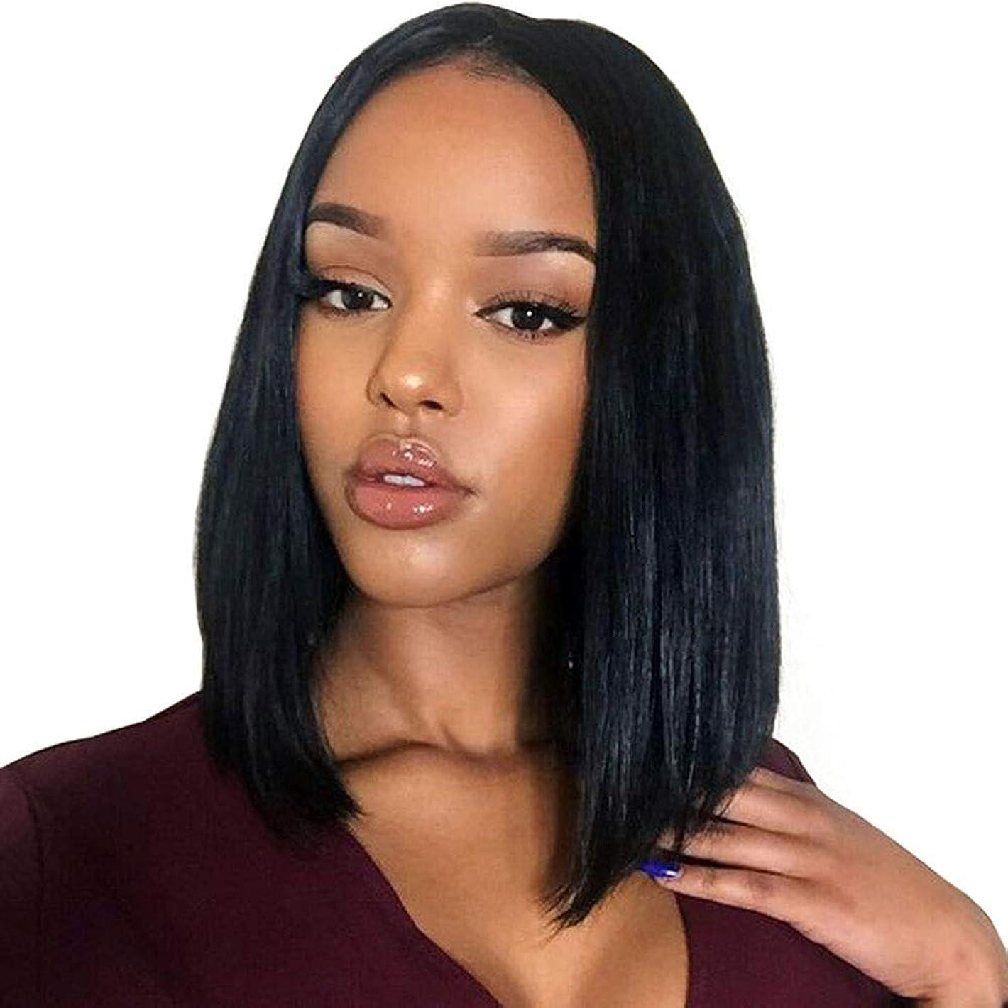 抽出容赦ない禁輸YOUQIU 女性サイドパートミディアムの長さのヘアウィッグウィッグ黒ナチュラルストレートボブの合成ウィッグ (色 : 黒)