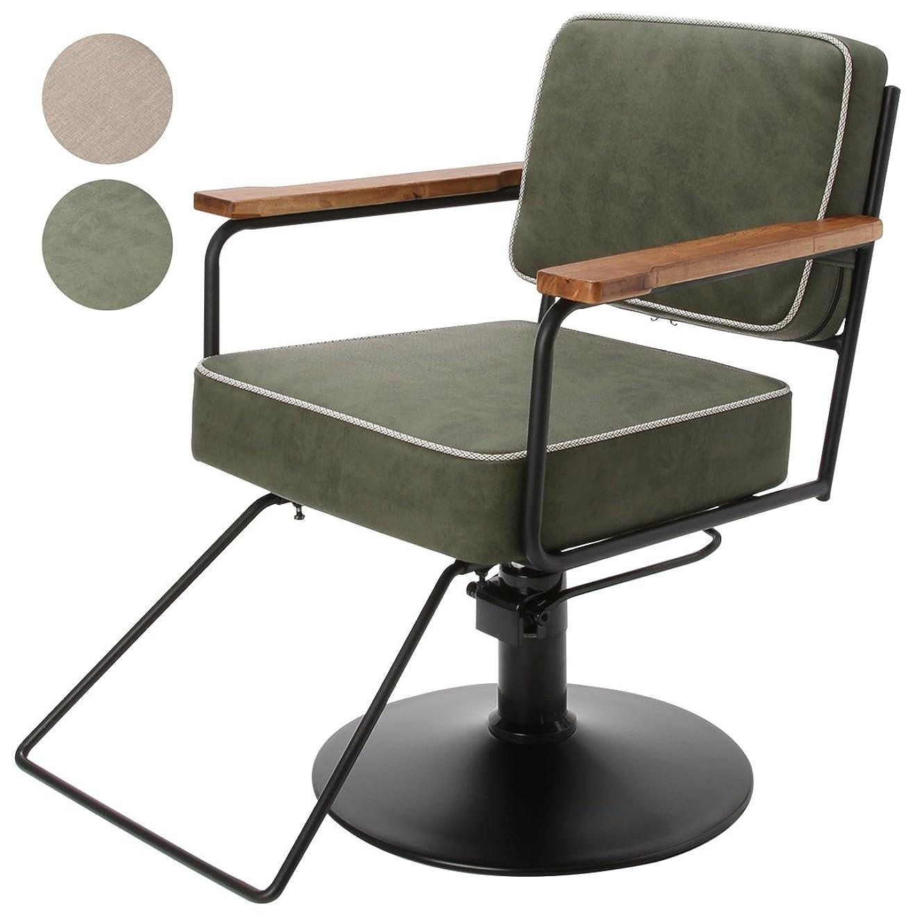 トンネルブラケットその他スタイリングチェア NAPOLI 全2色 グリーン [ スタイリングチェア チェア 椅子 イス セットチェア セット椅子 セットイス カットチェア カット椅子 カットイス 美容室椅子 美容室 美容師 ]