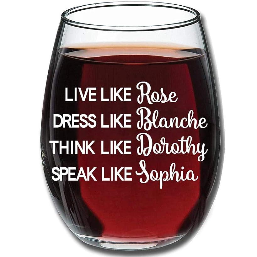 Wine Glasses Tumbler 14 oz Novelty Funny Stemless Wine Glass Gift for Women Anniversary Gift (Friends)