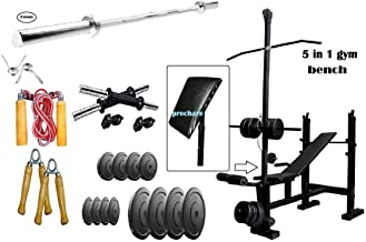 ProDuman Hub Home Gym 5 in 1 Bench with 6kg PVC Plates, 5 ft Straight Rod and 1 Pair Dumbbell Rods