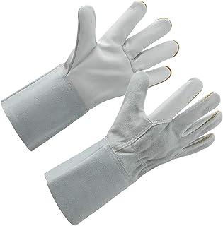 STEKETO Rose Pruning Gloves for Women/Men Long Thorn Proof Gardening Gloves Cowhide Durability Gauntlet