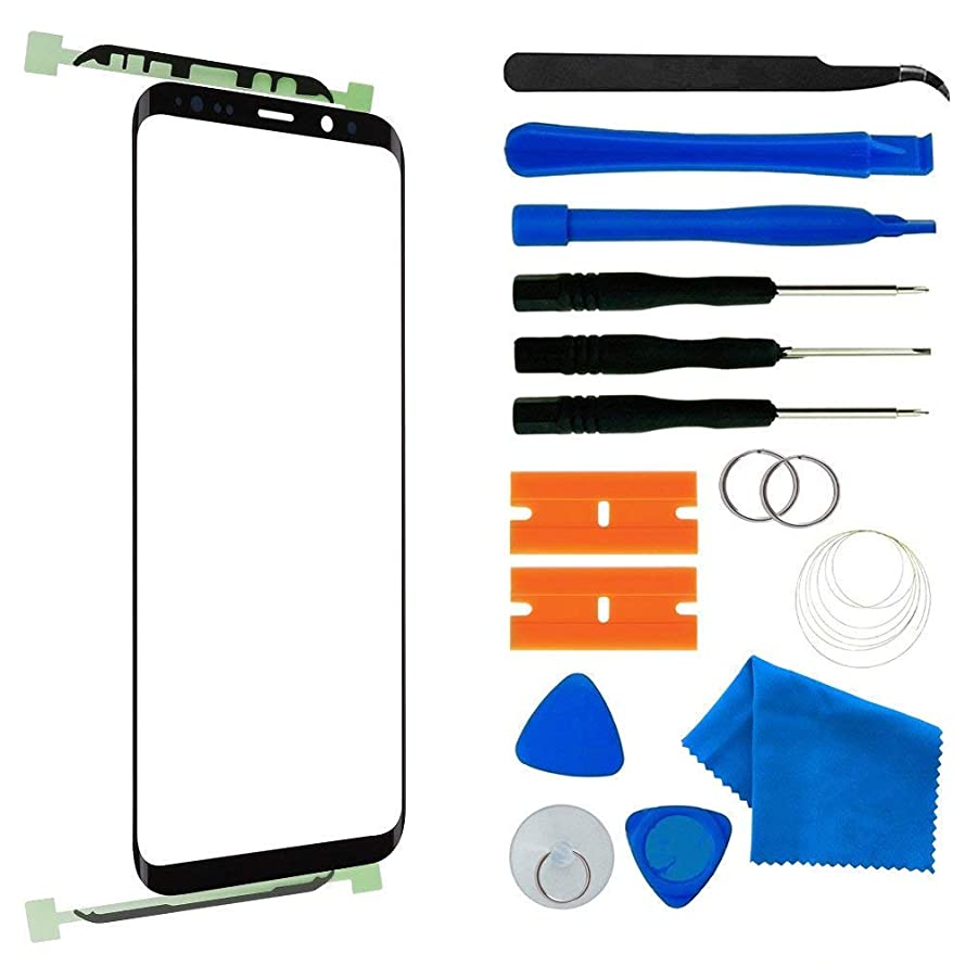 Original Samsung Galaxy S8 Plus Screen Lens Glass Replacement Kit,Front Outer Lens Glass Screen Screen Replacement Repair Kit for Samsung Galaxy S8+ G955 Series (Galaxy S8 Plus 6.2'- Black) u7984716534860