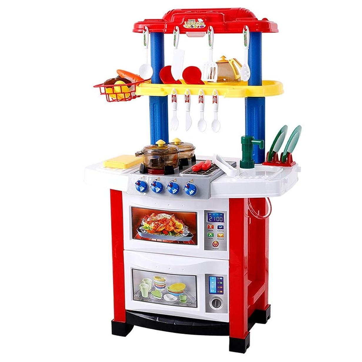 ウッズ混乱させる余裕があるままごと遊び キッチンセット台所 トラベルスーツケースキッチンセットのおもちゃポットフライパン食器食器や食品ABSプラスチックごっこ遊びのキットを含みます ままごと遊び キッチンセット (色 : 赤, サイズ : 51x36x80cm)