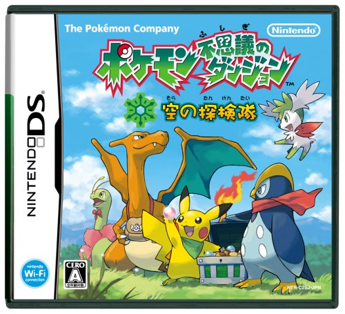 Pokemon Fushigi no Dungeon: Sora no Tankentai[Import Japonais]