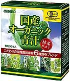 オリヒロ 国産オーガニック青汁 抹茶仕立て 30袋 60g