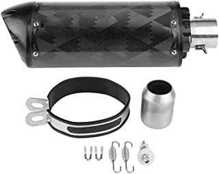 Suuonee Motorized Silencer Tube, Motorcycle Carbon Fiber Exhaust Muffler Tailpipe for USA Two Brothers (oblique mouth)
