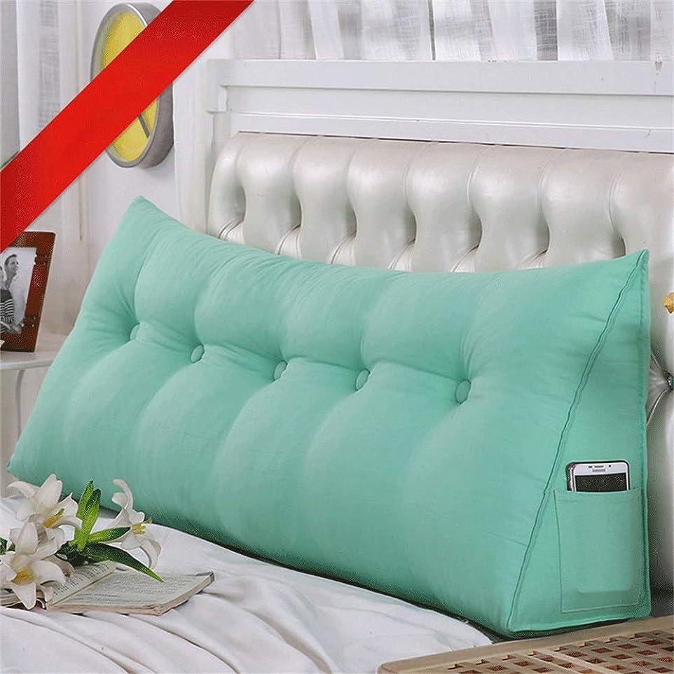 コンデンサー許容吸うGLP ベッドクッショントライアングルラージバックソフトケースピローウエストピロー洗えるベッドサイドダブルベッドルーム枕漫画、19色&7サイズ (Color : R, Size : 120X50X20cm)