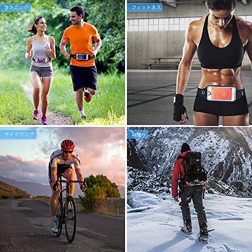 ランニングポーチウエストバッグPORTHOLICランニングベルトスポーツ用ランナーウエストポーチ超軽量通気性防水超大収納調節可能夜間対応6.5インチまでスマホに対応登山サイクリングウォーキングジョギングポーチ
