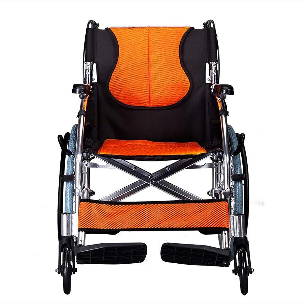 冷笑する保険をかけるマガジン車椅子で折り畳むことができる車椅子、バック収納バッグのデザイン、屋外旅行多機能ハンドプッシュ折りたたみ車椅子