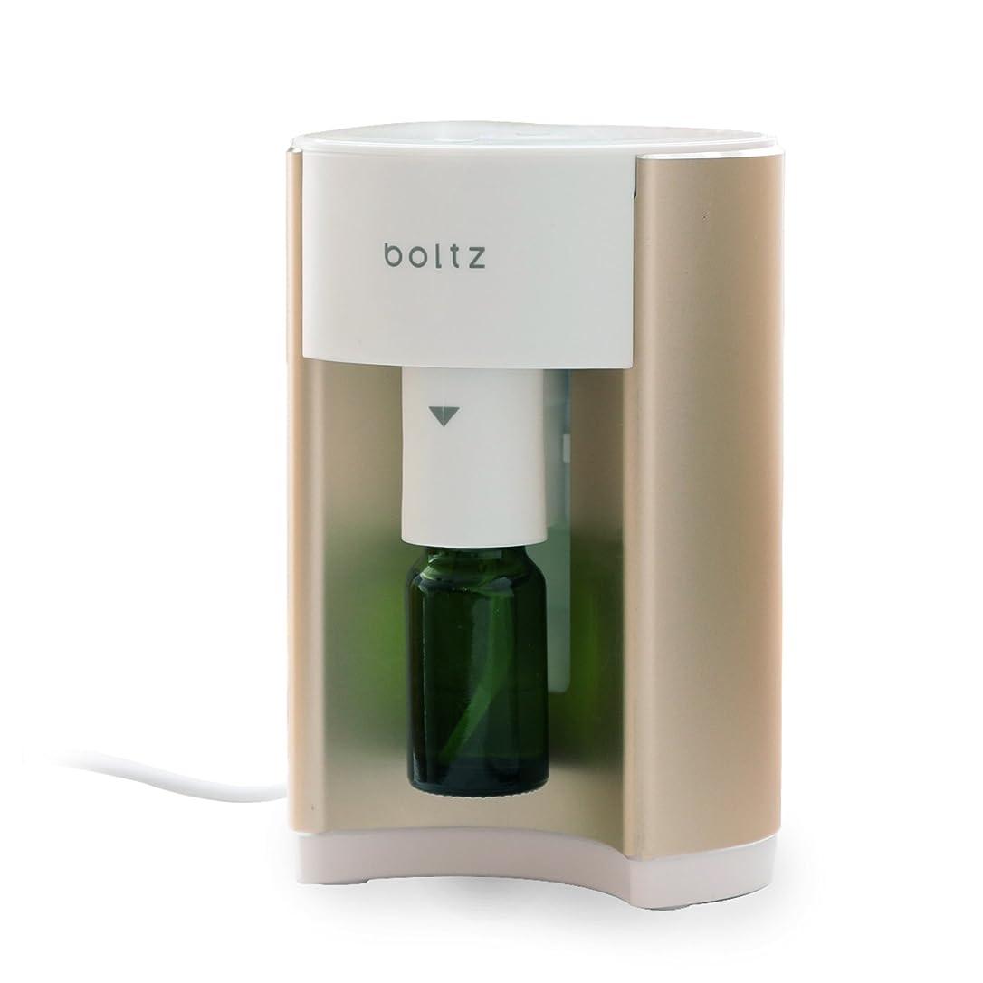 交渉するほこりっぽい虹アロマディフューザー ルームフレグランス boltz ボトルを直接セット 専用ボトル付 タイマー付き USB コンセント付き アロマ ディフューザー コンパクト ゴールド