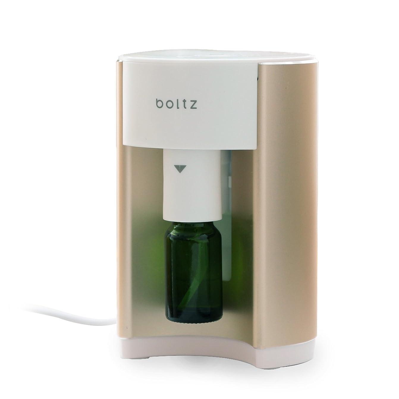 のぞき穴やむを得ない位置するアロマディフューザー ルームフレグランス boltz ボトルを直接セット 専用ボトル付 タイマー付き USB コンセント付き アロマ ディフューザー コンパクト ゴールド