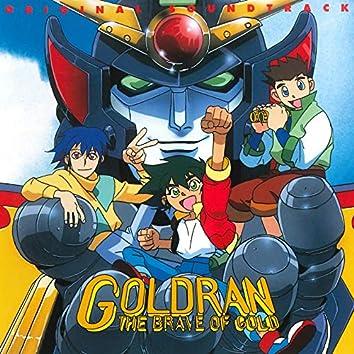 黄金勇者ゴルドラン オリジナル・サウンドトラック, Vol. 1