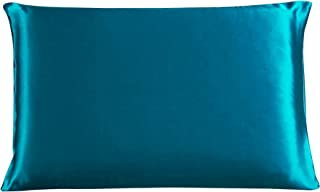 uxcell 100% Pure Mulberry Charmeuse Silk Pillowcase Pillow Case Cover for Hair & Skin 19 Momme-350TC Standard Size 20x26 I...
