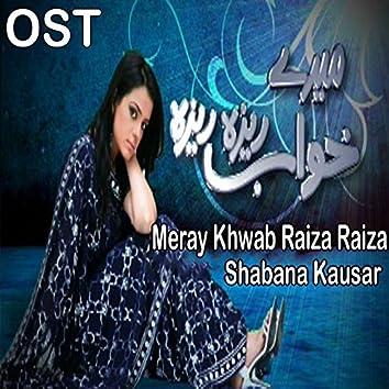 "Meray Khwab Raiza Raiza (From ""Meray Khwab Raiza Raiza"")"