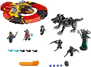 LEGO Super Heroes The Ultimate Battle for Asgard 76084 Building Kit