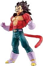 Banpresto Super Saiyan 4 Vegeta: 20cm Dragonball Z x Blood of Saiyans Statue Figurine & 1 D.B. Trading Card Bundle Special IV (39415)