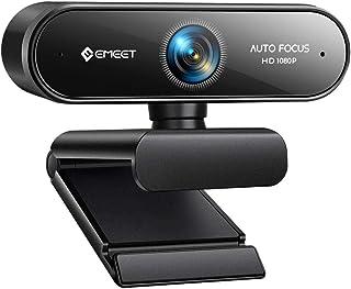 ウェブカメラ eMeet NOVA WEBカメラ 自動フォーカス HD1080P 200万画素 ステレオマイク内蔵 高画質パソコンカメラ skype会議用PCカメラ 78°広角 4層光学レンズ 省スペース 折り畳み式 USB給電 360°調整 プラグアンドプレイ 三脚取付可能 Windows10/8/7 Mac OS X, Youtube, Skype, zoom, facetime, Xbox