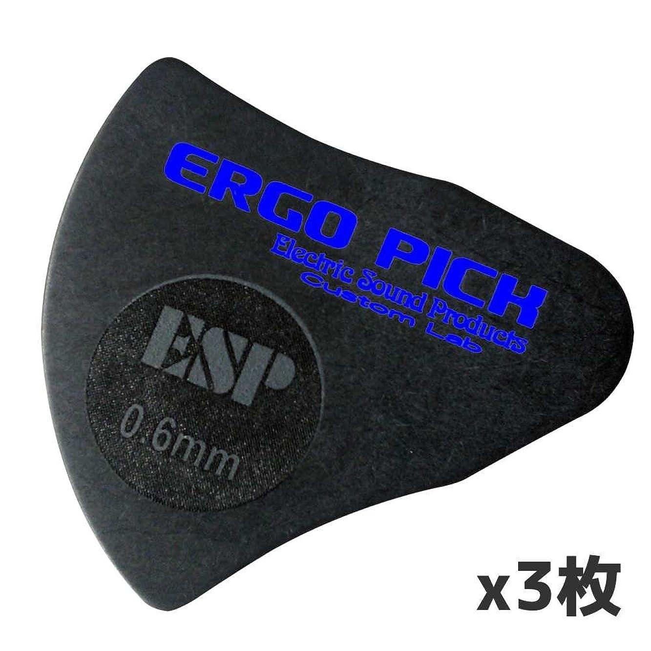 フック森ひばり【3枚セット】ESP ERGO PICK 06 [0.6mm] 人間工学に基づいて設計された新発想 ピック