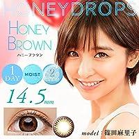 HONEY DROPS 1dayハニードロップス【1箱10枚】【度あり】【度なし】 (-4.00, ハニーブラウン)