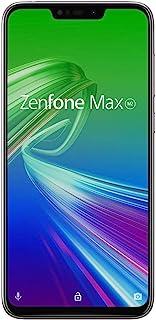 ASUS Zenfone Max M2 メテオシルバー (4GB/32GB) 【日本正規代理店品】 ZB633KL-SL32S4/A