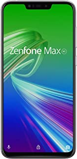 ASUS Zenfone Max M2 メテオシルバー 【日本正規代理店品】 ZB633KL-SL32S4/A