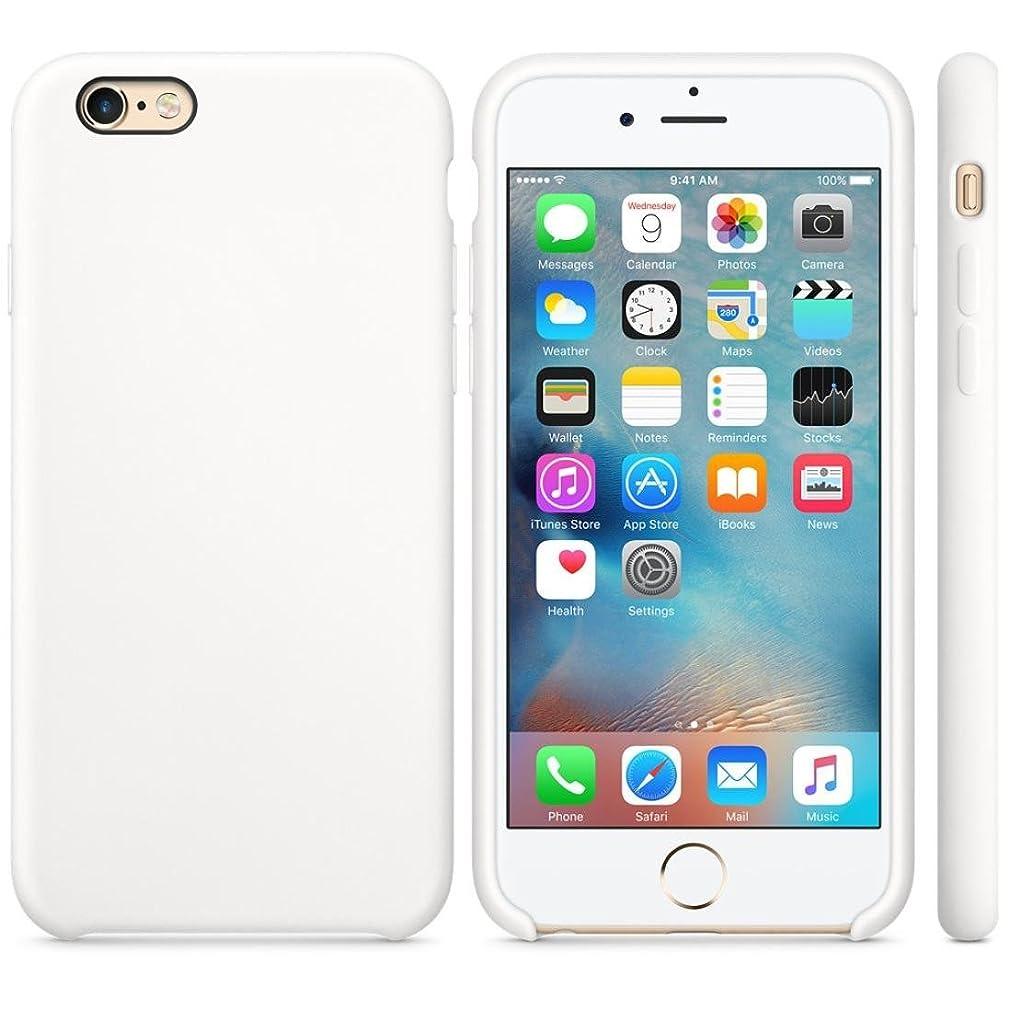 For iPhone 6S Plus 5.5inch Case, Keklle Luxury Fashion Ultra-thin Silicone Case Skin (White)