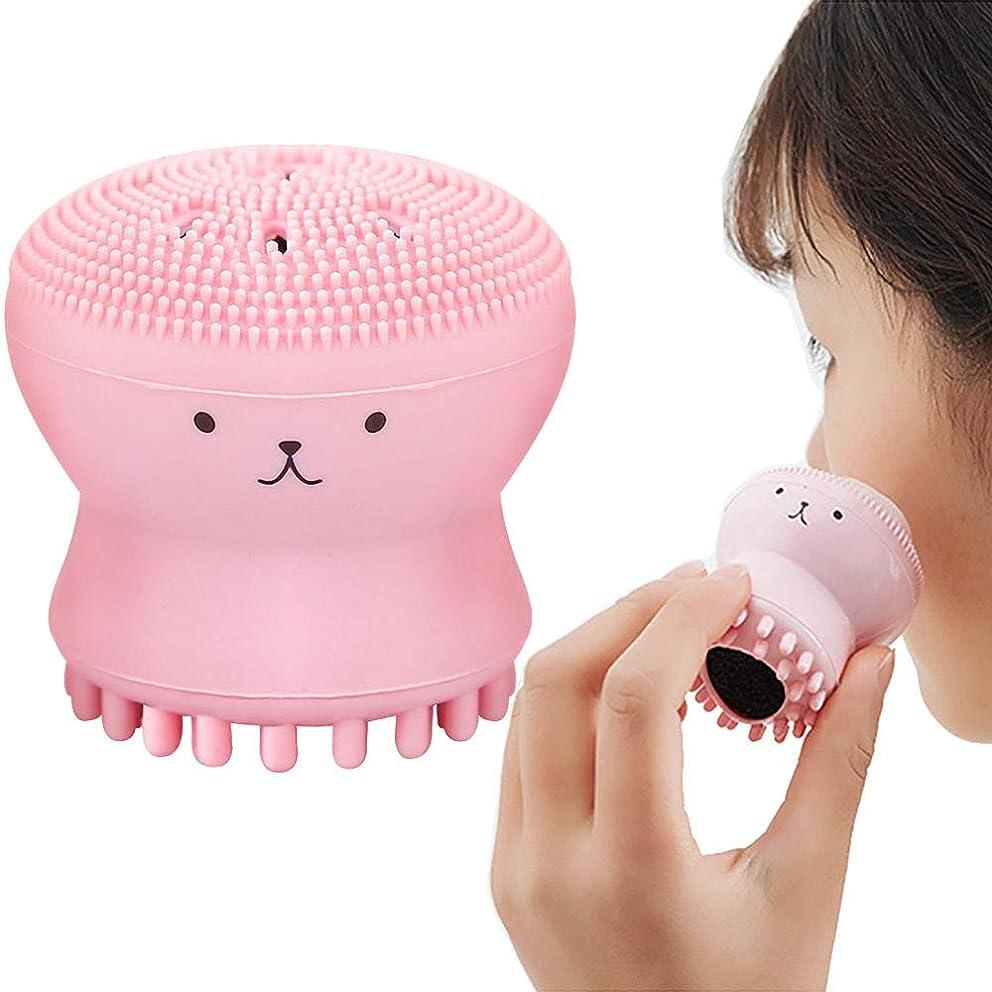 気付く無傷人形Cikoume クレンジングブラシ 手動洗顔ブラシ 洗顔器 クラゲ タコ フェイスブラシ 可愛いシリコン製顔マッサージ 両面用 スポンジ洗顔機 (ピンク)