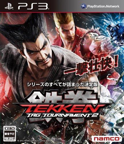 Tekken Tag Tournament 2 (japan import)