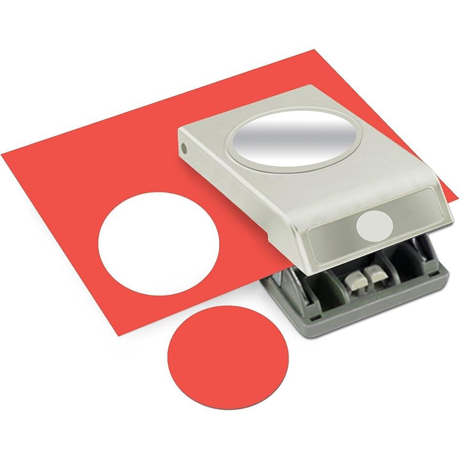 EK Tools Circle Paper Punch, 2.5-Inch, New Package