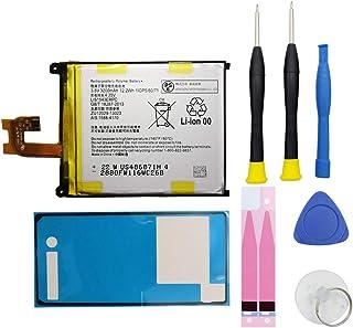 MUKUZI Sony Xperia Z2 SO-03F 互換バッテリー LIS1543ERPC バッテリー 3.8V 3200mAh 専用防水シート