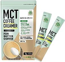仙台勝山館 MCTコーヒークリーマースティックタイプ(5g×12袋)