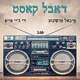 Double Cassette (feat. Michael Moshonov) [Explicit]