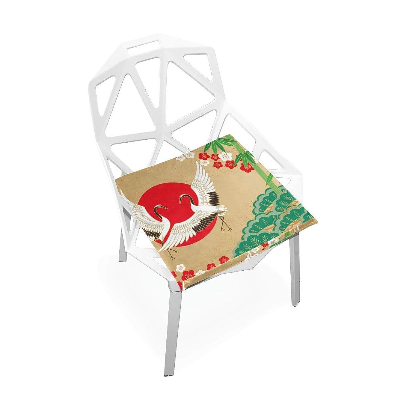 羨望概してファントムHYLVE 座布団 チェアクッション 赤い 和風の太陽 椅子用マット カバー 低反発 座り心地抜群 自宅 オフィス 車用 腰楽 滑り止め 柔らかい 通気性 おしゃれ 洗える 真四角 40*40cm