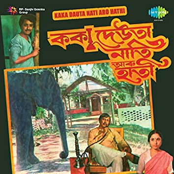 Kaka Dauta Nati Aro Hathi (Original Motion Picture Soundtrack)
