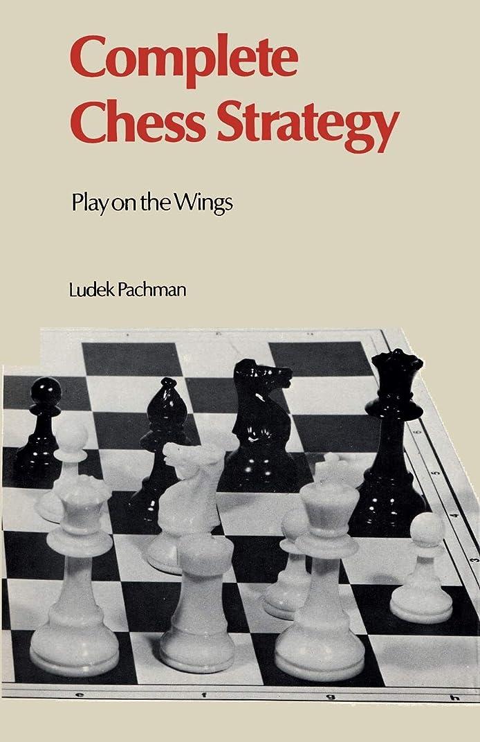 矢印アルコールはっきりとComplete Chess Strategy 3: Play on the Wings