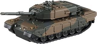 トミカ トミカプレミアム03 自衛隊 90式戦車
