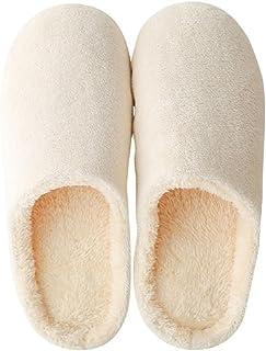 [HAPLUE] スリッパ 室内履き ルームシューズ 暖かい 滑らない 歩きやすい 抗菌衛生 洗濯可 男性と女性ができる 部屋に暖かいスリッパ