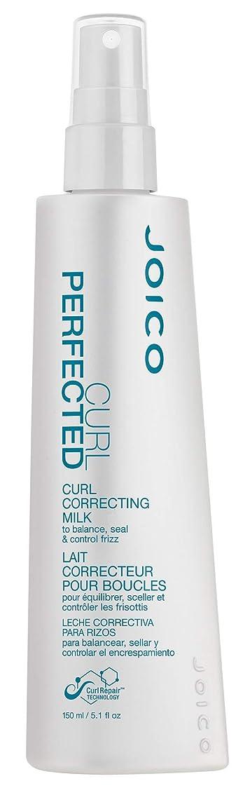 伝染病インシュレータ石膏Curl by Joico Perfected Curl Correcting Milk 150ml by Joico