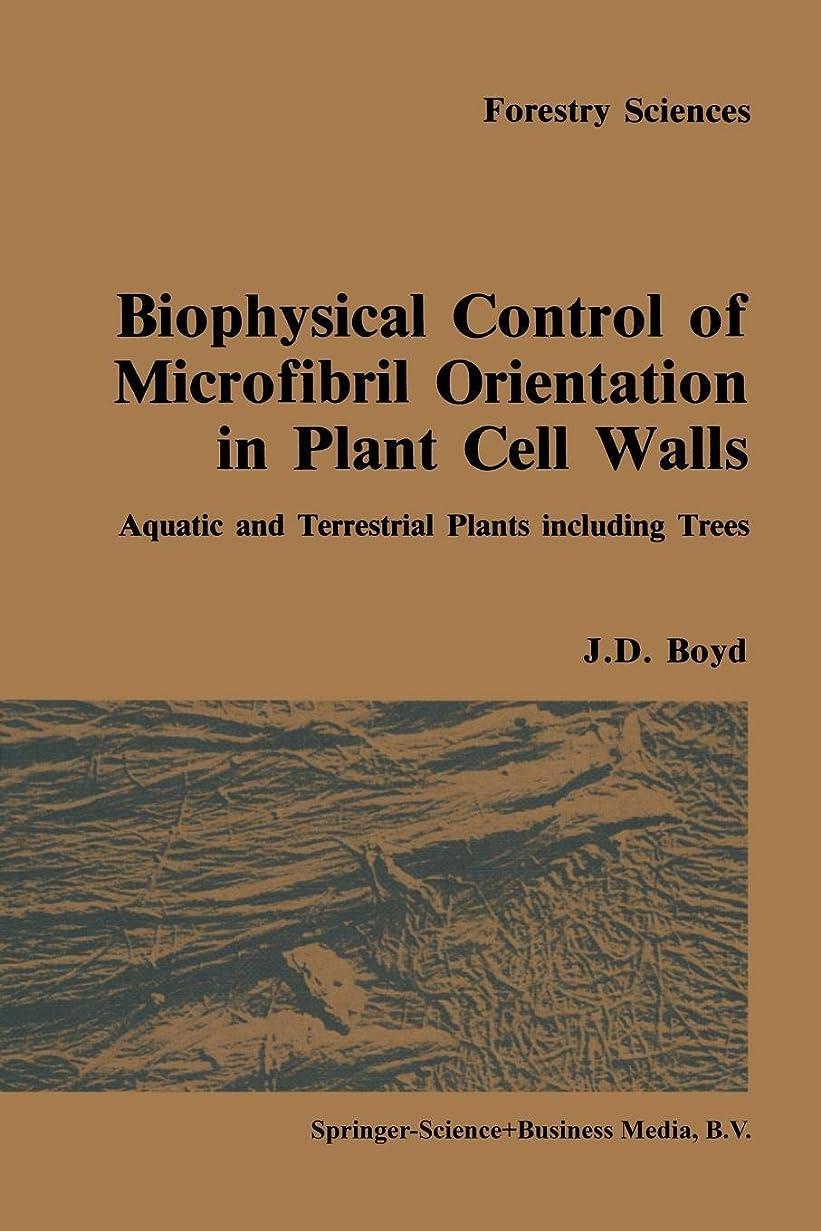 飢え求人ピンポイントBiophysical control of microfibril orientation in plant cell walls: Aquatic and terrestrial plants including trees (Forestry Sciences)