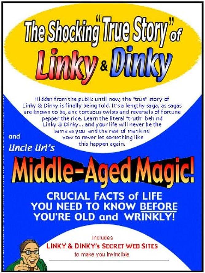 お風呂を持っている免疫池The Shocking True Story of Linky & Dinky (English Edition)