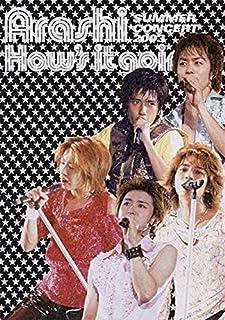 How's it going ? Summer Concert 2003 [DVD]