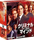 クリミナル・マインド/FBI vs. 異常犯罪 シーズン10 コンパクトBOX[VWDS-6754][DVD]