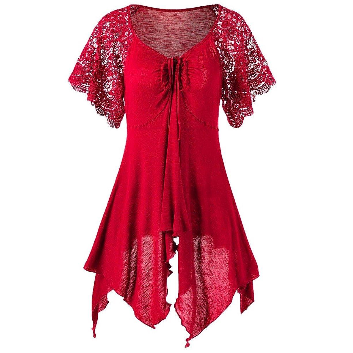 依存シェアスコットランド人レディース 洋服 tシャツ レース 半袖 薄手 美胸 女子力をアップ ロング tシャツ 体型カバー 欧米風 夏服 日々着 リゾート お洒落 お呼ばれ オフィス 日々着 大きなサイズ シンプルなデザイン 20代30代40代でも お仕事 お出かけ デート 旅行 (S, レッド)