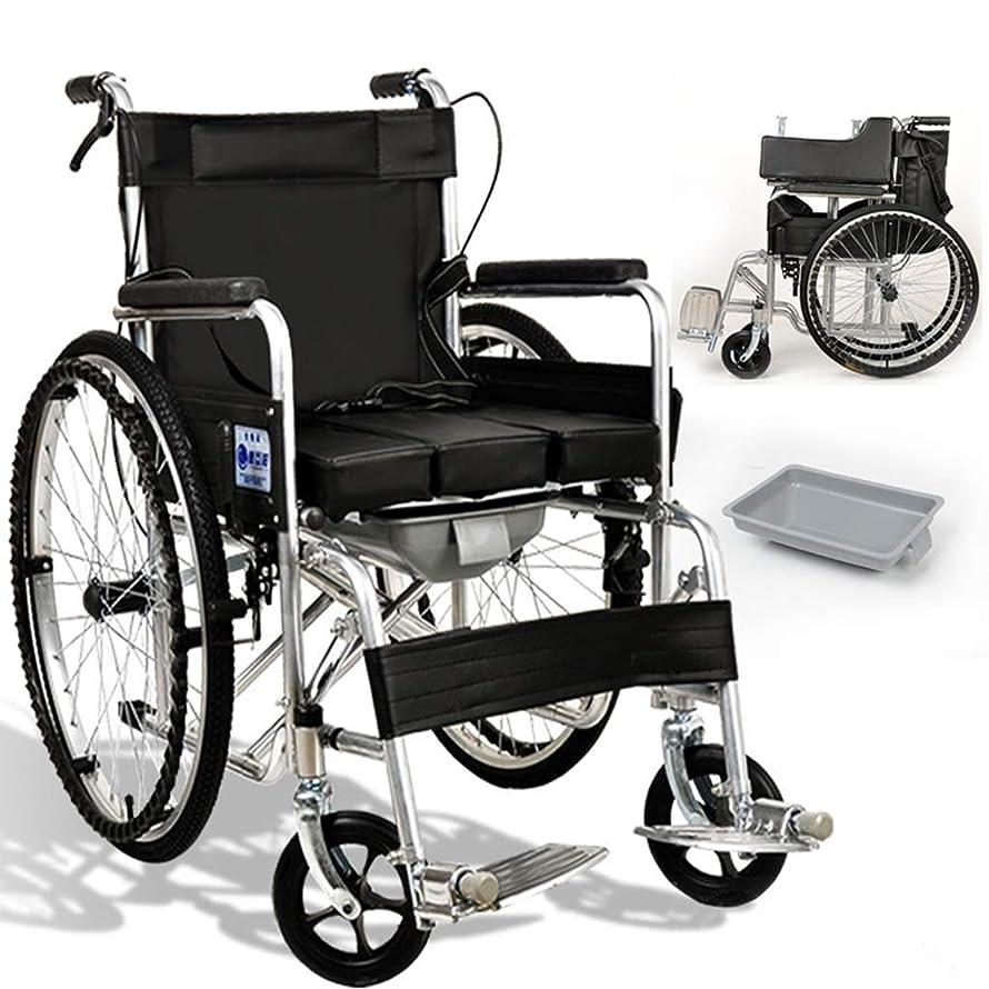 推測祭りノイズプル型U字型トイレ、フロントおよびリアブレーキ付き車椅子高齢者用ポータブルトロリー。折りたたみ式ポータブル多機能車椅子