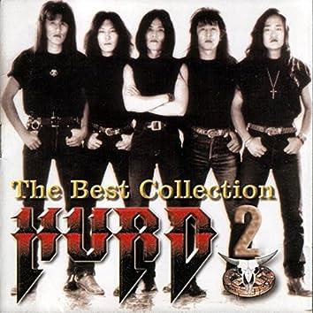 Black Box, Vol. 2: Best Collection, Pt. 2