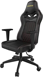 GAMDIAS 多色 RGB 游戏椅高靠背调节头枕和腰椎ACHILLES E3 BR E3